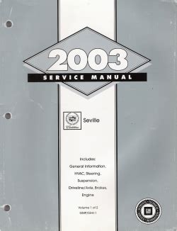 free service manuals online 2003 cadillac seville head up display 2003 cadillac seville factory service manual 2 volume set
