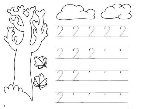 pattern writing for nursery common worksheets 187 pattern writing worksheets for nursery