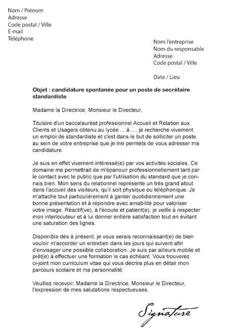 Exemple Lettre De Motivation Facteur 7 Lettre De Motivation Candidature Interne Exemple Lettres
