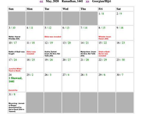 shia islamic calendar  shia urdu calendar