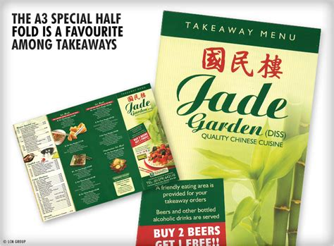 a3 takeaways menus standard half fold menu printing uk