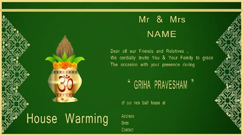 gruhapravesam invitation card templates how to design house warming ceremony invitation card in