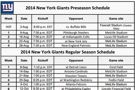 printable nfl giants schedule printable 2014 new york giants schedule