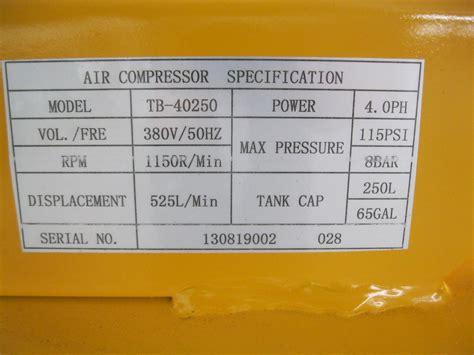 cheap price air compressors