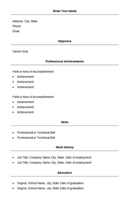 Basic Resume Template ? 51  Free Samples, Examples, Format