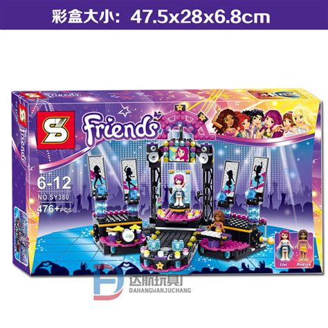 Lego Block Friends Sy380 lovely promotion shop for promotional lovely