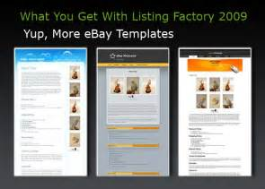 Ebay Listing Templates Listing Factory 2014 Create Ebay Templates And Html