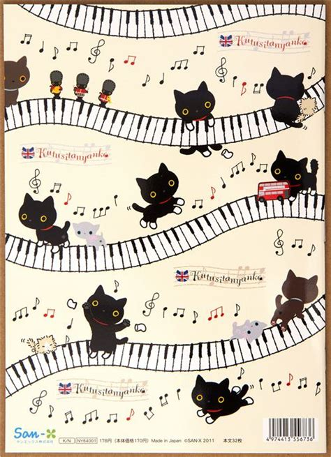 Superb Christmas Toys For Cats #4: Cute-Kutusita-Nyanko-cat-Notepad-drawing-book-piano-164916-2.jpg