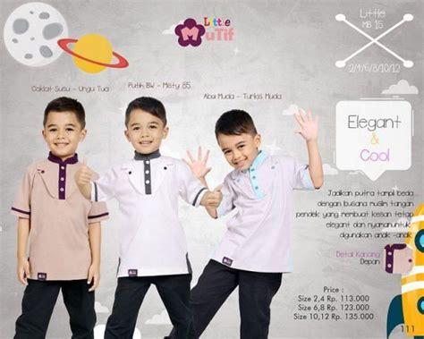 Mutif Boy Lmb 22 1 25 best baju anak laki laki images on html