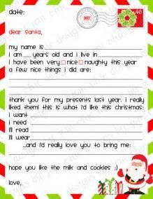kids christmas wishlist printable dear santa by