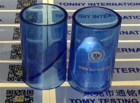 Custom Lensa Kaca Min 2 25 3 Cyl 0 2 1 sole arylic transparent small part cylinder gift design customrized tn2078 b tonny china
