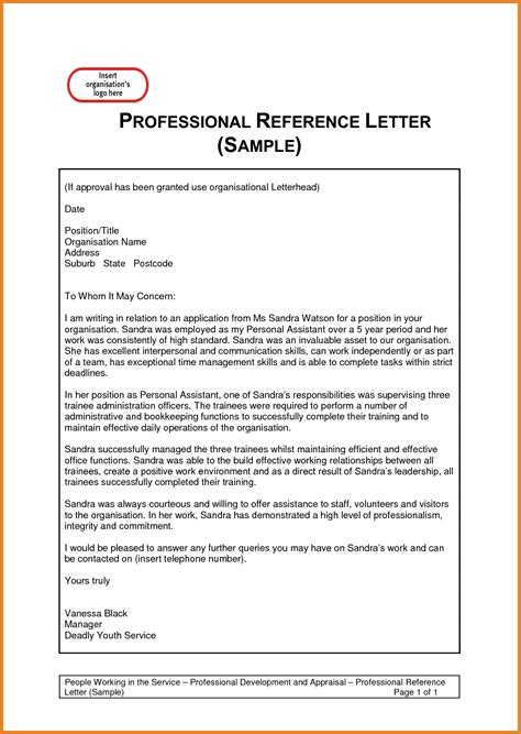 template for a letter of reference professional reference template word format resume
