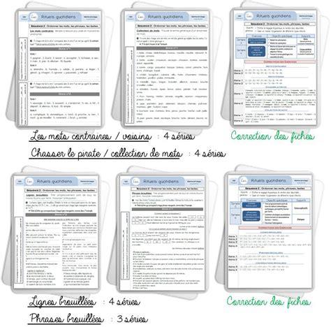0043065201 lecons d ecriture d apres la pratique fiche prep natation cycle 3