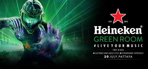 heineken green room heineken 174 green room event pop