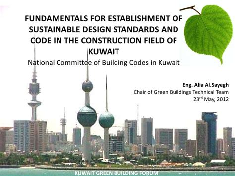 fundamentals of building orientation and layout planning fundamentals for establishment may 2012