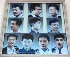 what haircuts are allowed in north korea news from north korea russia and great britain