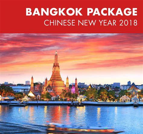 bangkok new year package thailand archives atom travel