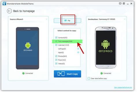 transfer sms from android to android transfer sms messages between android phones