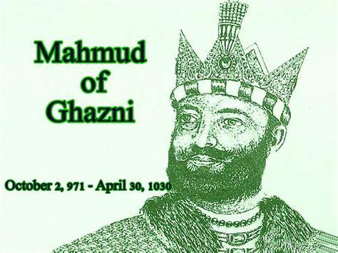 biography of muhammad ghazni gyanipandit ज ञ न पण ड त ज ञ न क अनम ल ध र