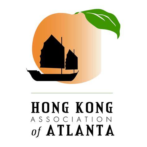 dragon boat festival 2019 hong kong atlanta hong kong dragon boat festival saturday