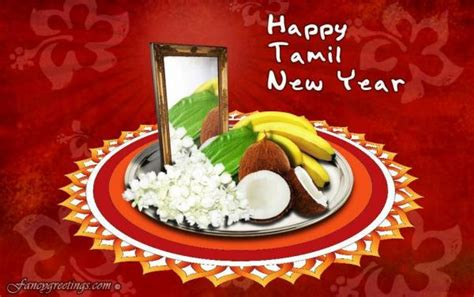tamil new year greeting card send free tamil new year