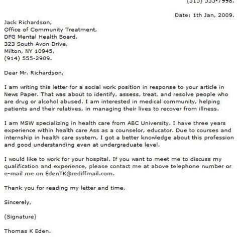 cover letter sle social work sle cover letter for community support worker 28 images