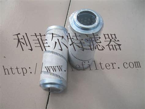 Filter Elemen Leemin Model No Lh0160d010bn3hc hc9604 replacement for american pall filter elemen lifeierte filter