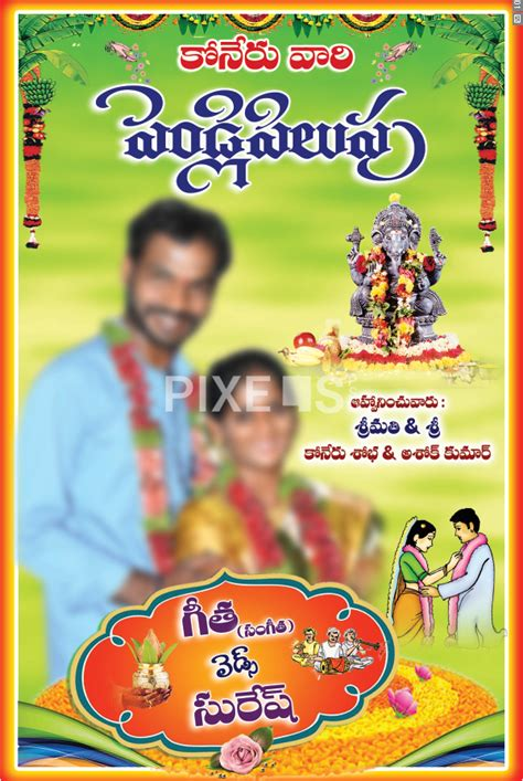 Wedding Banners In Telugu by Telugu Wedding Reception Banner Flex Psd Free