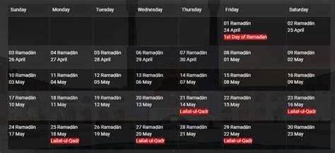 day  ramadan   usa india ontaheen