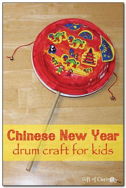 new year facts for preschoolers new year drum craft for gift of curiosity