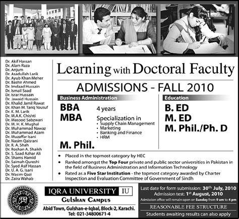 Mba In Iqra In Karachi by Admission In Bba Mba M Phil In Iqra Karachi