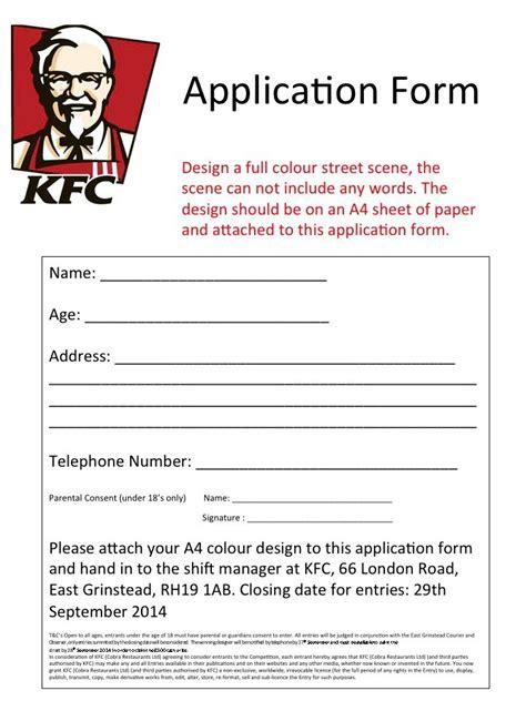 printable job applications kfc job application form kfc employment application