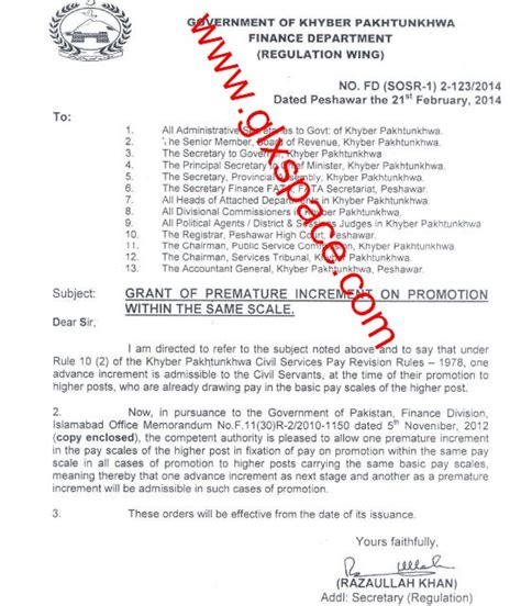 Promotion Letter With Increment Letter For Promotion Increment Animate Us