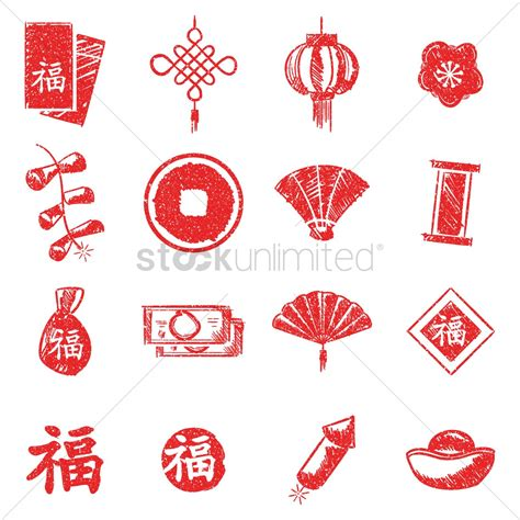 new year symbols and customs set of new year icons vector image 1970779