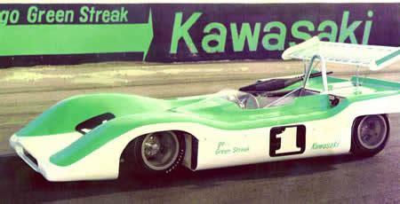 Kawasaki Auto by Motomalaya Kawasaki Factory Auto Racing Car