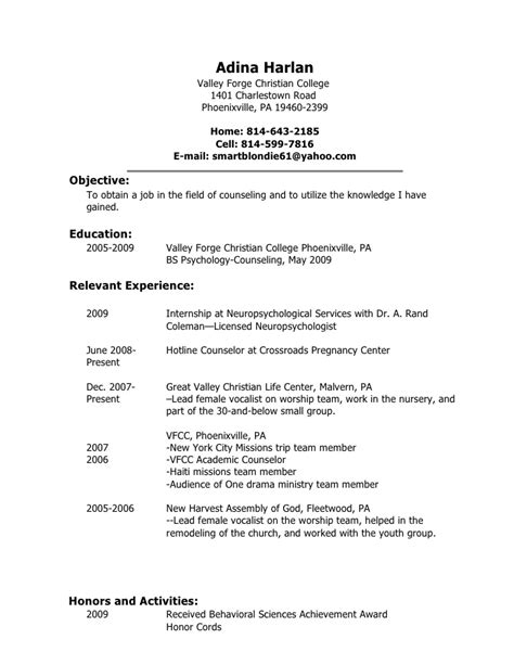 Resume Sle For Time Resume Sle For Part Time Of Student 28 Images Part