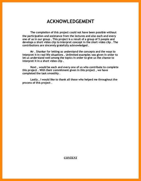 How To Make An Acknowledgement In A Research Paper - acknowledgement driverlayer search engine