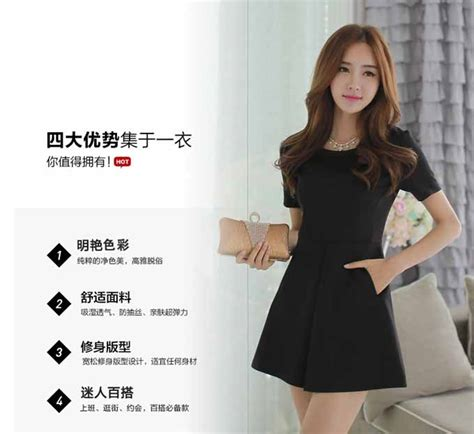 Mini Dress Santai Warna Soft Info gambar brokat pesta warna hitam 285k dress gambar di