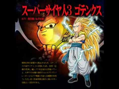 dragon ball rap porta dragon ball rap youtube