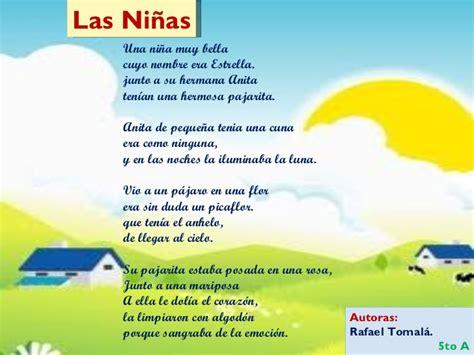 Poema Para Una Niña | poema para una nia rincon de mi patria poema