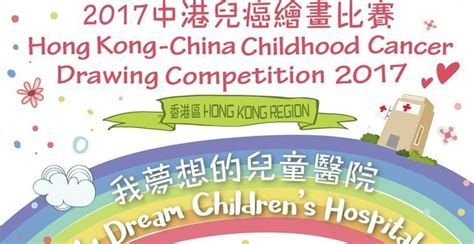smart health international conference icsh 2017 hong kong china june 26 27 2017 proceedings lecture notes in computer science books last five days left join now hong kong china