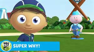 Super why whyatt practices baseball pbs kids youtube