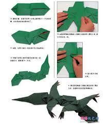 Origami Lizard Diagram - learn how to make a business card cuboctahedron origami