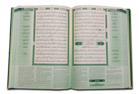 download mp3 hafalan al quran al quran hafalan ali jaber a5 jual quran murah