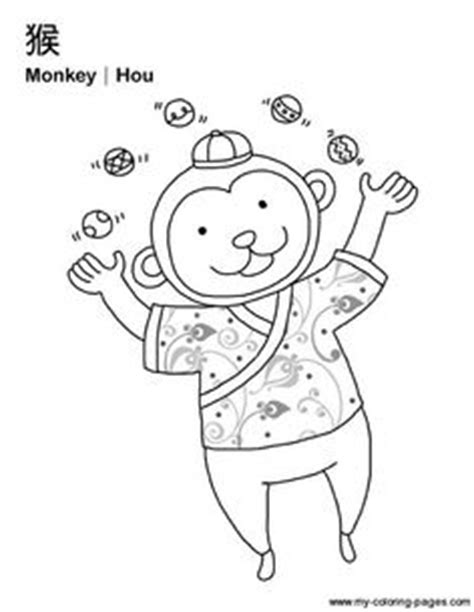 new year monkey pictures to color 1000 images about new year on