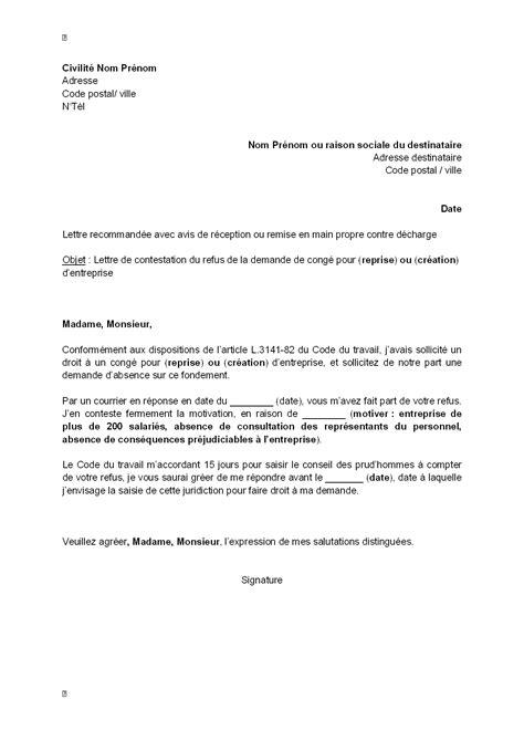 Exemple De Lettre De Démission éducation Nationale Letter Of Application Modele De Lettre Reprise De Travail