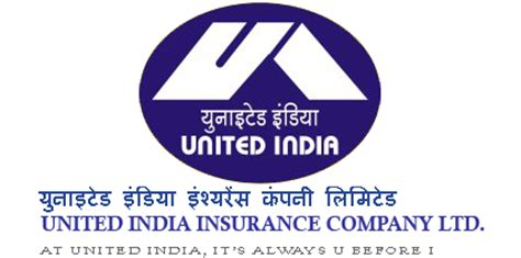 United India Insurance Company Limited   UIIC   Buy The