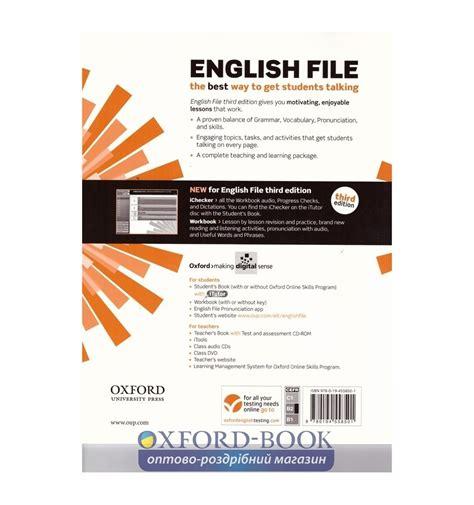english file 3rd edition купити english file 3rd edition upper intermediate workbook with key