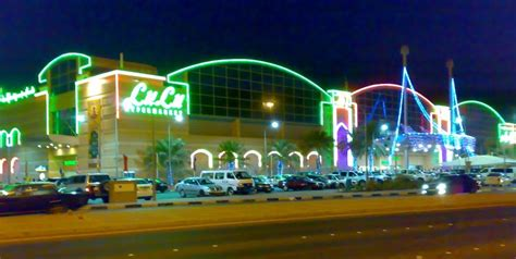 Shopping Lulu by Doha Diaries Guide To Grocery Shopping In Doha Of