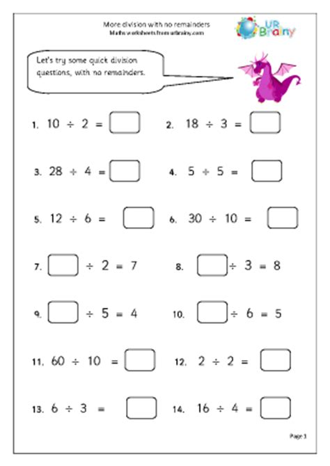 more division with no remainders division maths worksheets
